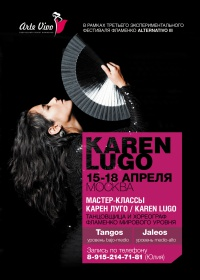 KAREN LUGO in Moscow: intensive workshop and unique concert of the contemporary flamenco star. From April 15 to 19.