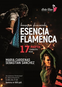 Treat yourself to a flamenco night with the dancers from Spain, María Cardenas and Sebastián Sánchez. Feel the hot Andalusian air!
